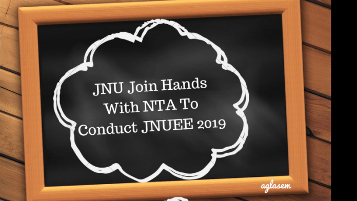 JNU Join Hands With NTA To Conduct JNUEE 2019