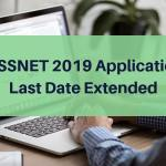 TISSNET 2019 Application Last Date Extended