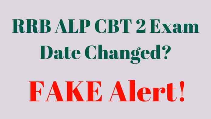 RRB CBT 2 Exam Date