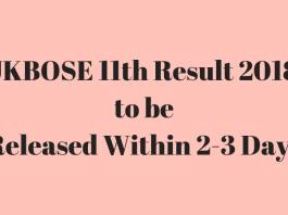 JKBOSE 11th Result 2018 to be Announced Soon