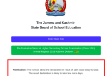 JKBOSE 11th Result 2018