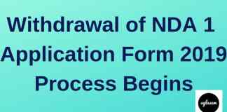 NDA 1 Application Form 2019 Aglasem
