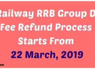 Railway RRB Group D Fee Refund Process Starts From 22 Mar Aglasem