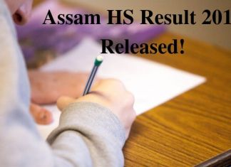 Assam HS Result 2019 Released
