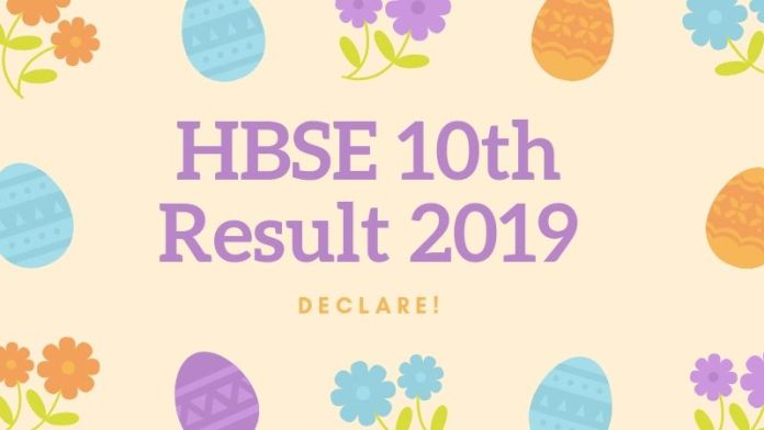 HBSE 10th Result 2019