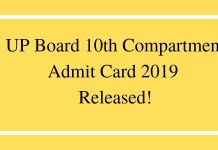 UP Board 10th Compartment Admit Card 2019 Released