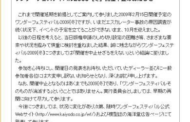 2008-12-24-01