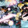 [090510]Nanoha_Movie-01