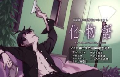 [090602]bakemonogatari-01