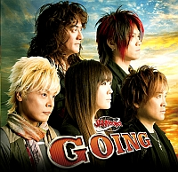 going-thumb