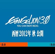 2012-01-01-eva-q-thumb