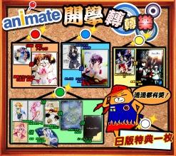 2012-03-01-animate (4)-thumb