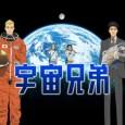 2012-03-07_Uchukyodai_00