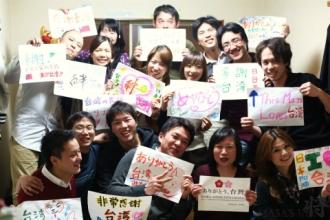 2012-03-09-event-thumb