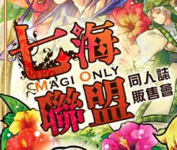2012-03-16-magi-only-thumb