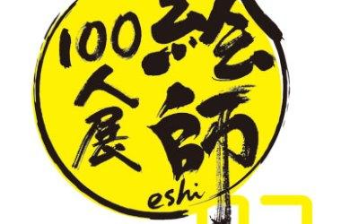 eshi1002
