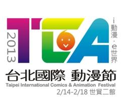 20120702-tac-thumb