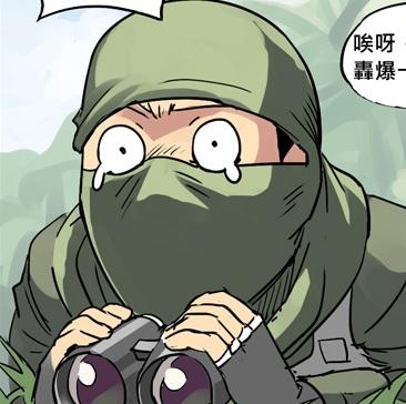mAn 網路連載漫畫 #4A