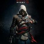 AC4BF_EdwardShadow