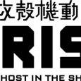 ARISE_logo_450
