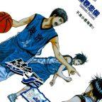 影子籃球員 22封面