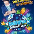 AniVoice Summer 2013_poster