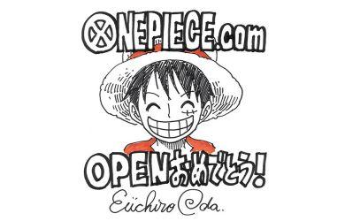 尾田榮一郎老師繪製的開幕賀圖