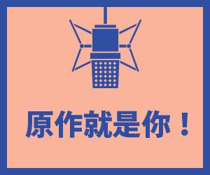 gensaku_sidebar_banner