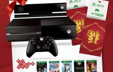 【新聞稿圖片4】買Xbox One主機送千元微軟禮物卡
