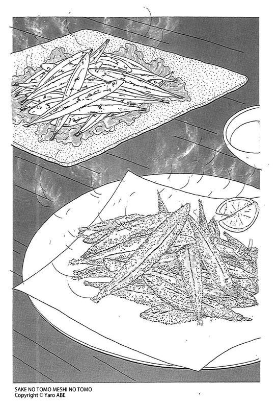 安倍夜郎:丁香魚可以生吃 鹽烤 炸成天婦羅…新鮮的丁香魚果然好吃!
