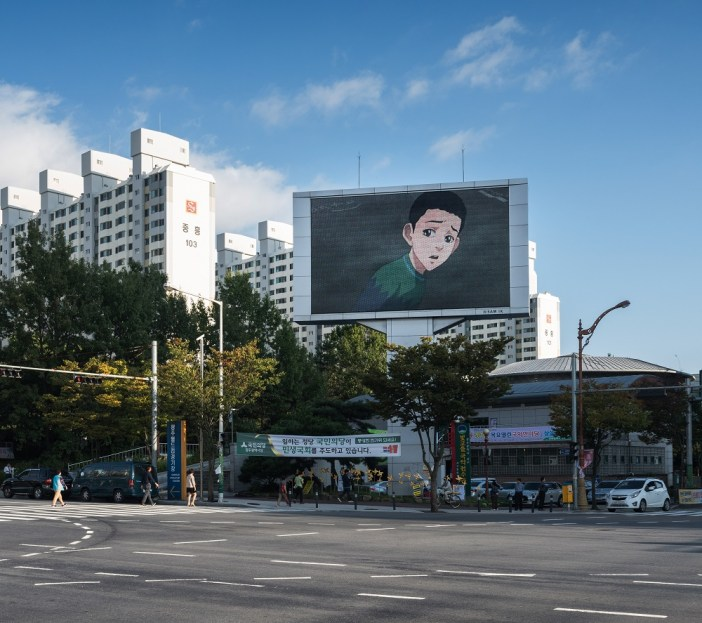 Animação Ahmet Öğüt,United(2016), comissionada para a 11th Gwangju Biennale Foundation. Cortesia do artista. Foto: Doyun Kim