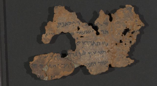 One of the fake Dead Sea Scrolls from the Museum of the Bible at high magnification. Photo courtesy of Art Fraud Insights.