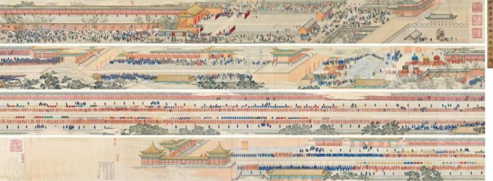 Xu Yang,Picture of offering a gift to the Western Regions(n.d.). Courtesy of Poly International Auction Co. Ltd.