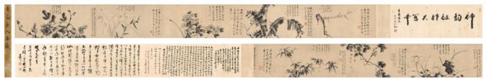 Xu Wei,Ink Flower Eight Sections (1591)