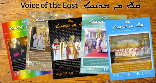 India's Voice of the East Now Available on ACN