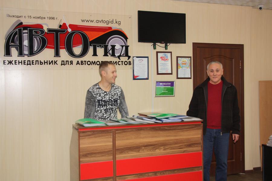 Начальник коммерческого отдела А.И.Рудковский и водитель А.Кузлякин
