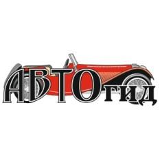 logo-avtogid_2016_