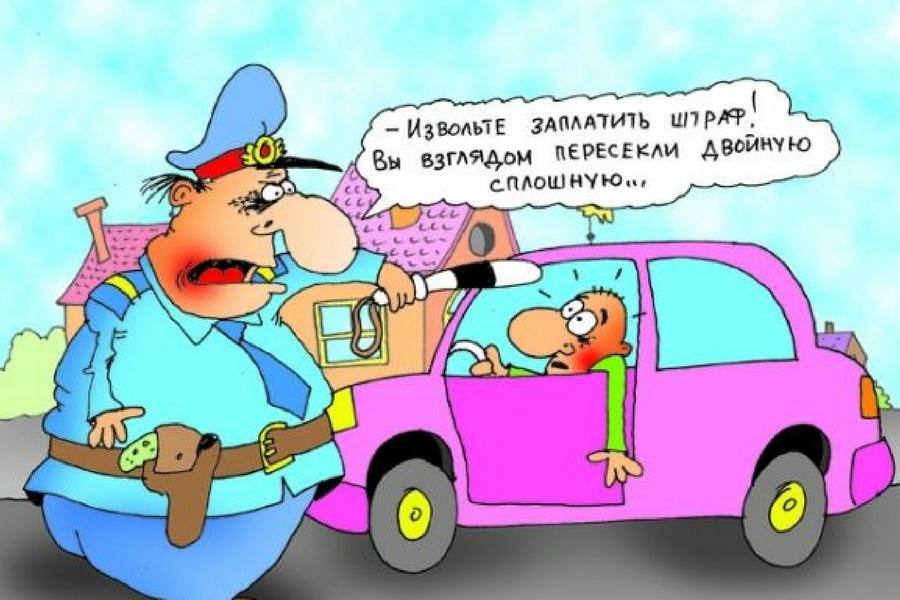Смешные картинки карикатуры про авто водителей
