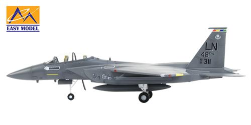 Easy Model F-15 Landing Soon