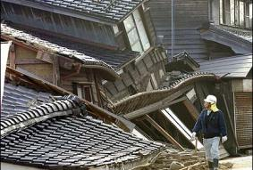 Hanshin Earthquake