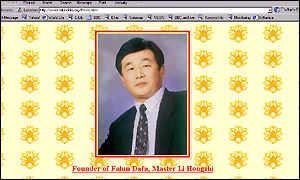 Li Hongzhi?