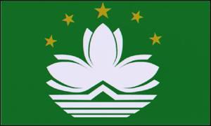 BBC Chinese | 中文網主頁 | 中葡就澳門駐軍達成共識