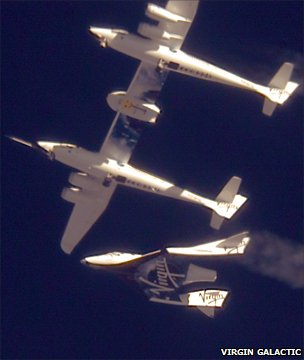 Drop test (Virgin Galactic)