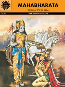 Amar Chitra Katha cover of Mahabharata (Photo courtesy: ACK Media)