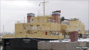 The Landysh moored near Vladivostok (archive image from 2004)