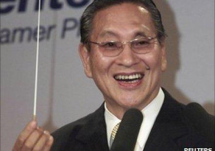 Norio Ohga (14 June 2000)
