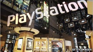 PlayStation logo inside the Sony store in New York City