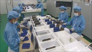 Yingli Solar factory