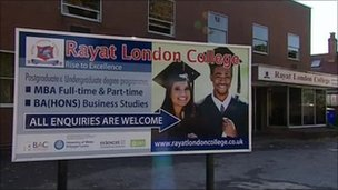 Rayat London College