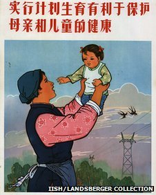 Chinese poster from the 1960s of mother and baby, captioned: Practicing birth control is beneficial for the protection of the health of mother and child